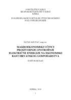 prikaz prve stranice dokumenta Makroekonomski učinci proizvodnje i potrošnje električne energije na ekonomski rast hrvatskog gospodarstva