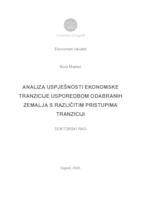 prikaz prve stranice dokumenta Analiza uspješnosti ekonomske tranzicije usporedbom odabranih zemalja s različitim pristupima tranziciji