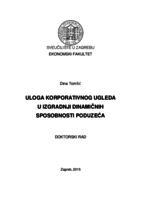 prikaz prve stranice dokumenta Uloga korporativnog ugleda u izgradnji dinamičnih sposobnosti poduzeća