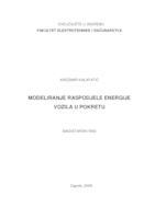 prikaz prve stranice dokumenta Modeliranje raspodjele energije vozila u pokretu