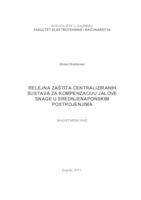 prikaz prve stranice dokumenta Relejna zaštita centraliziranih sustava za kompenzaciju jalove snage u srednjenaponskim postrojenjima