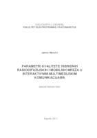 prikaz prve stranice dokumenta Parametri kvalitete hibridnih radiodifuzijskih i mobilnih mreža u interaktivnim multimedijskim komunikacijama