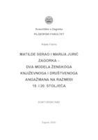prikaz prve stranice dokumenta Matilde Serao i Marija Jurić Zagorka