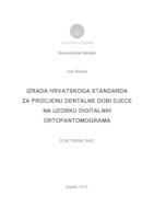 prikaz prve stranice dokumenta Izrada hrvatskoga standarda za procjenu dentalne dobi djece na uzorku digitalnih ortopantomograma