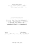 prikaz prve stranice dokumenta Modeli inovacijskih procesa etičkog upravljanja u hrvatskom hotelijerstvu